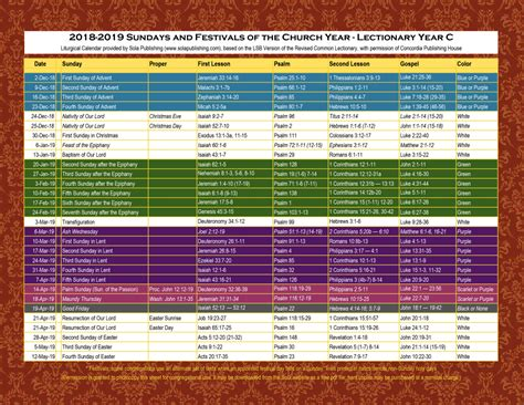 liturgical calendar colors 2019 liturgical calendar year c k 2019 sola publishing
