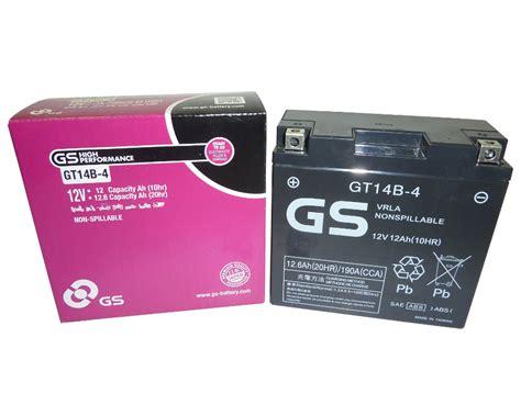 Motorrad Batterie Gs Gt14b 4 by Gs Yuasa Battery Gt14b 4 For Honda Cbr 600 Rr 07 08 In