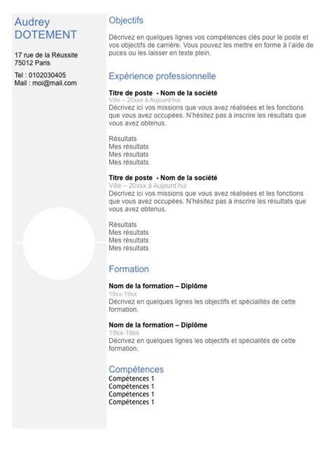 Aide Cv by Comment R 233 Diger Un Cv D Aide Soignante Hintigo