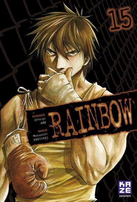 Rainbow 11 Abe George Kakizaki Masasumi vol 15 rainbow news