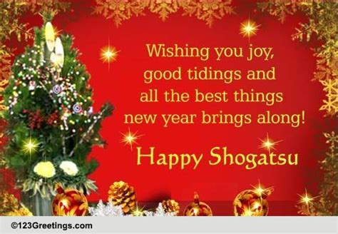 123 new year greeting ecards warm shogatsu greetings free japanese new year ecards
