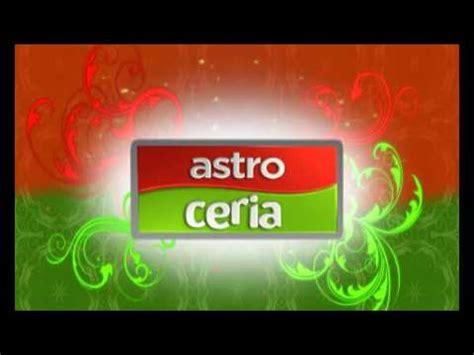 astro ceria astro ceria youtube