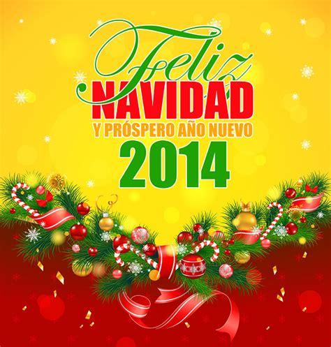 imagenes de navidad y año nuevo 2014 frases feliz navidad y prospero a 241 o nuevo 2014 frases