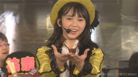 Treasure Card Yamauchi Yuna Hkt48 akbgirls48 les news du 6 juillet 2017