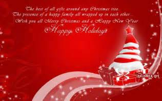 Christmas greetings card free download merry christmas and a very
