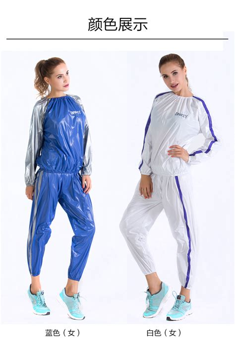 Detox Sweat Suit by Sweat Wear Slimming Clothing Sauna Clothing Sweat Suit
