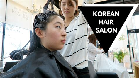 dyeing hair for the time dyeing my hair for the time korean hair salon doovi