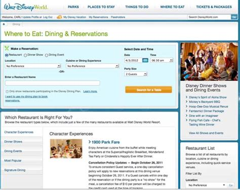 intercots webdisney guide to disney on the internet disney dining reservations