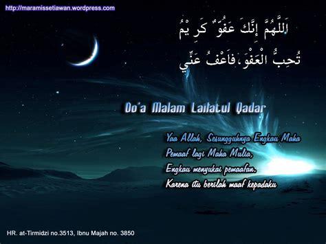 download mp3 gigi lailatul qadar wallpaper doa malam lailatul qadar nashirussunnah blog