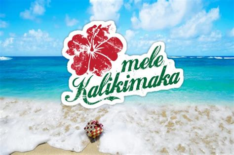 considered christmas  hawaii ktc hawaiian kapo trading company