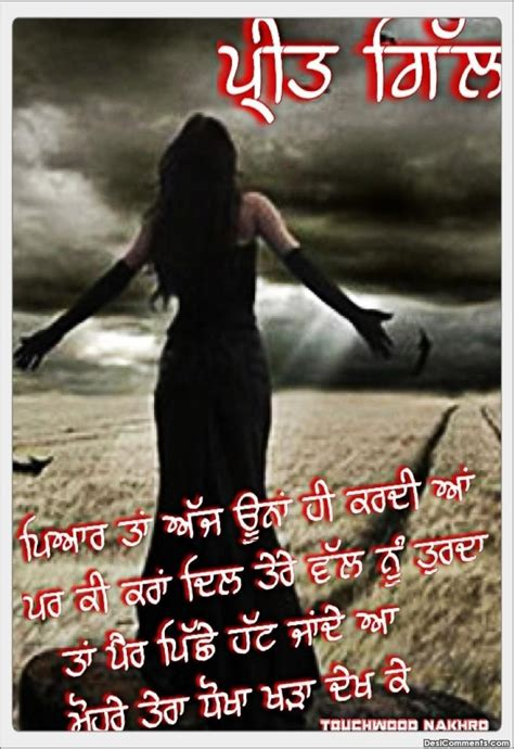 images of love dhoka love aur dhokha shayari