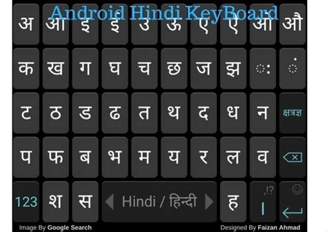 google changes the name of its hindi keyboard to indic how to write om in hindi ॐ by typing on an android