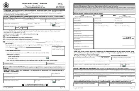 i 9 form 2013 printable version new two page i 9 form to become effective on march 8 2013