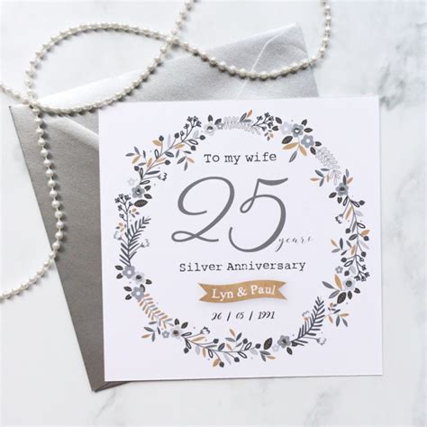 25th Wedding Anniversary Ecard by Personalised 25th Wedding Anniversary Card Silver