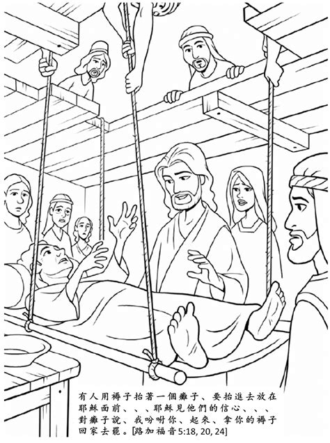 coloring page jesus healing sick free coloring pages of paralytic man