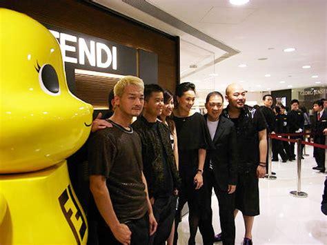 Fendi 10th Anniversary Baguette by Fendi Baguette 10th Anniversary Artist Series Hong Kong