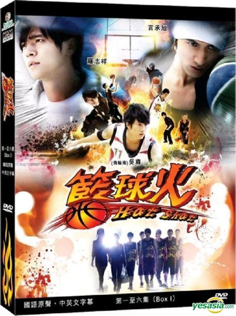 film hot shot taiwan hot shot 2008 review by sukting taiwanese dramas