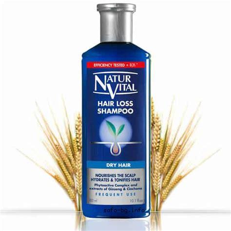 sallys hair loss product заздравяващ шампоан против