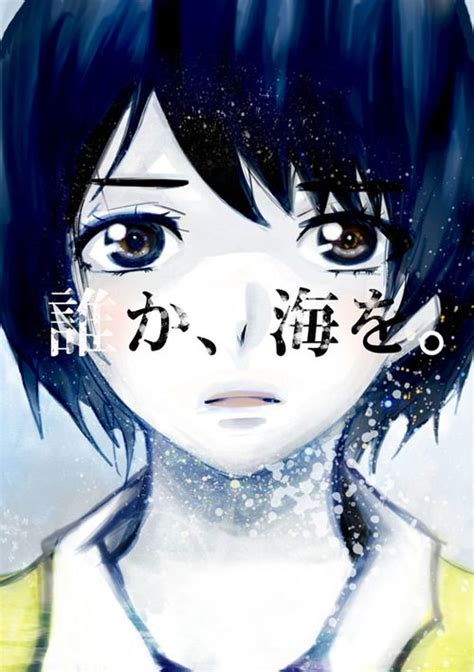 Zankyou No Terror Punipuni Arm Pillow Nine 17 best images about zankyou no terror on posts black and white drawing and nine d