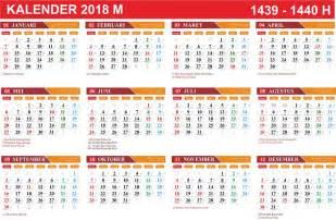 Kalender 2018 Indonesia Cdr Gratis Template Kalender 2018 Cdr Kanglux