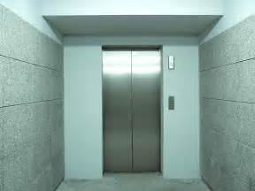 why do elevators to be awkward 186 south college