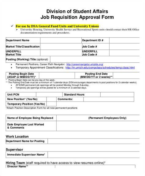 job requisition form sample  sample  format