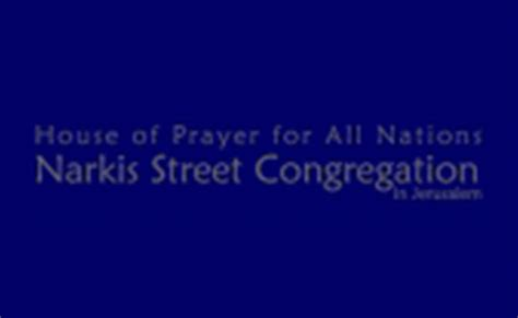 all nations house of prayer kehila ministries international kmi voices of the community