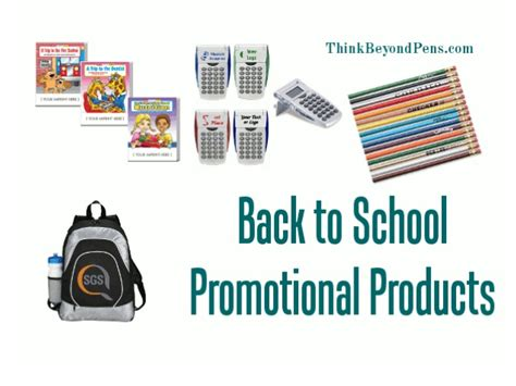 School Giveaways Promotional Items - back to school promotional products