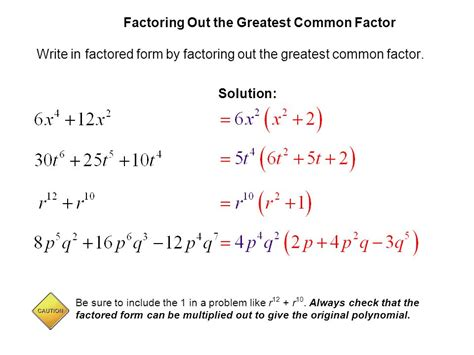 Factor The Common Factor Out Of Each Expression Worksheet by The Greatest Common Factor Factoring By Grouping Ppt