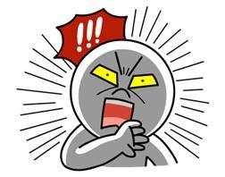 Kaos Line Line Emoticon Moon 4 ร ปกวนๆ ภาพฮาๆ ภาพคอมเม นท ตลกๆ ร ปการ ต นไลน