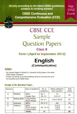 pattern of cbse english question paper assignments in english plus for class 10 set of 2 books