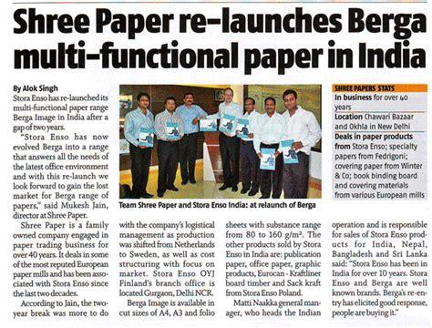 Paper Companies In India - shree paper company pvt ltd
