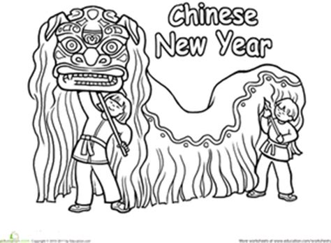 preschool coloring pages chinese new year chinese new year dragon worksheet education com