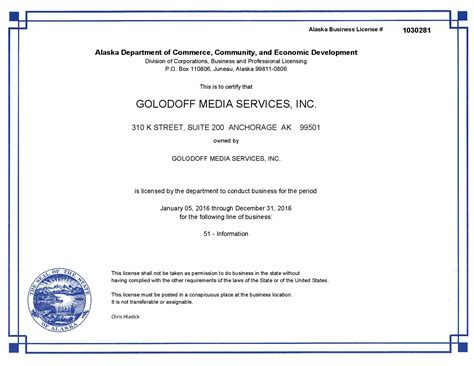 service license business license golodoff media services inc