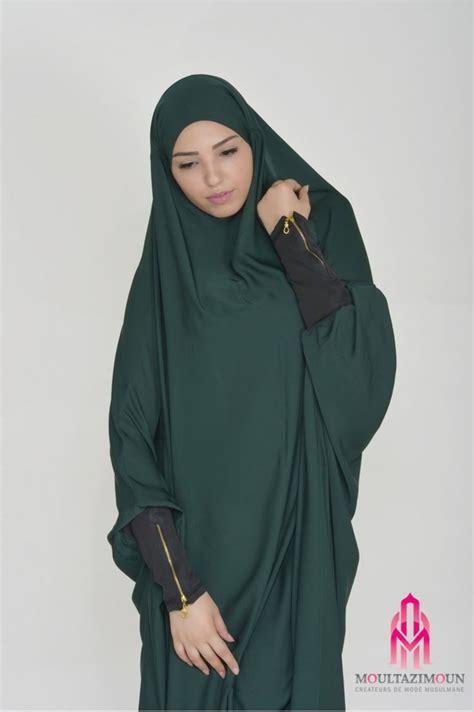 Jilbab Niqab the 25 best niqab fashion ideas on niqab