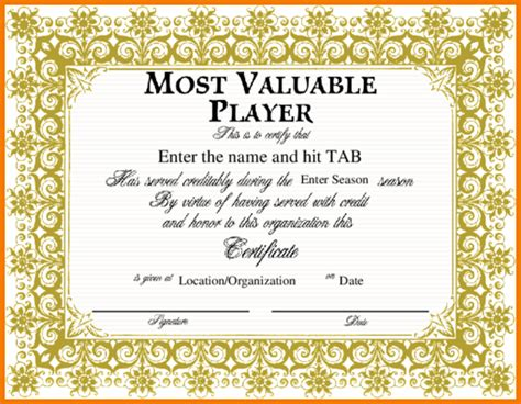 28 mvp certificate template sports most valuable