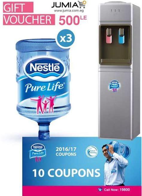 Water Dispenser Nestle nestle fw 14bf cold water dispenser silver 3 empty 18 9l bottles 10 refill coupons