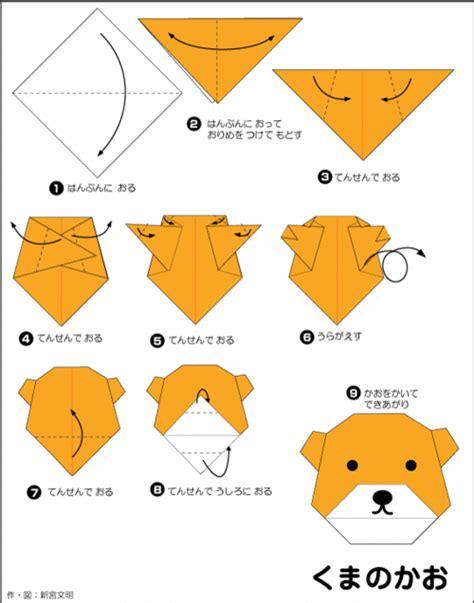 Origami Paper Japan - origami japan s origami