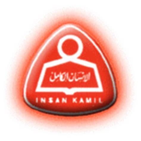 Syari Karimah visi smp insan kamil adalah dengan berlandaskan aqidah