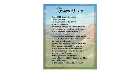 printable version of psalm 23 psalm 23 framable poster print zazzle