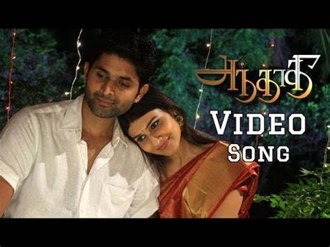 love themes in tamil movies andhadhi artecha theme new tamil movie video song