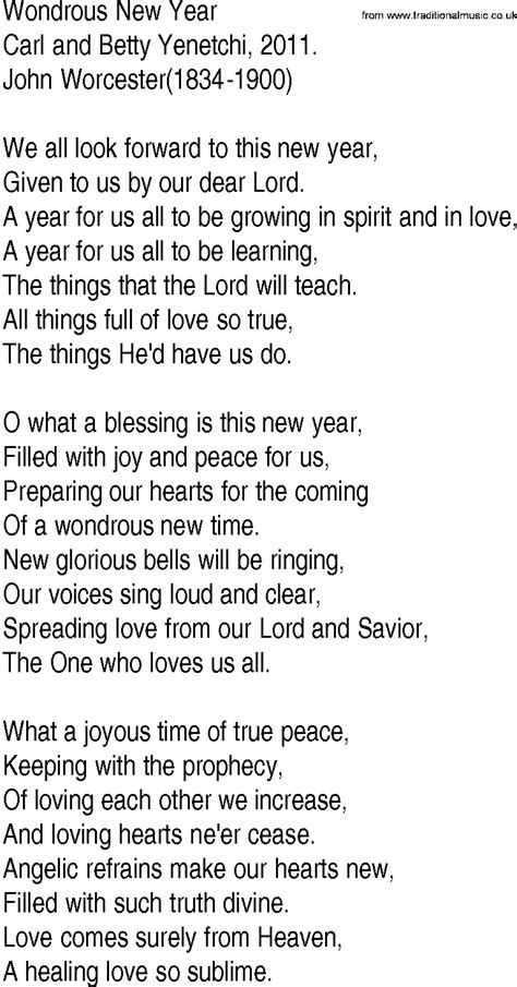new year song pdf hymn and gospel song lyrics for wondrous new year by carl