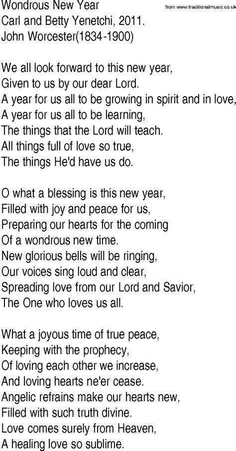 christian new year songs lyrics new year gospel song 28 images new year christian