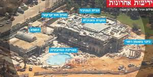 Mansions For Sale United States billionaire valery kogan building israel s largest amp most