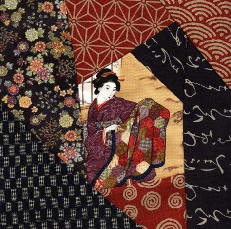 Julia's Place: Japanese Quilt Block CQ # 3