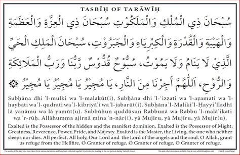 how many in a tasbeeh tarawih