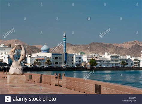 corniche muscat oman muttrah corniche muscat oman middle east stock photo