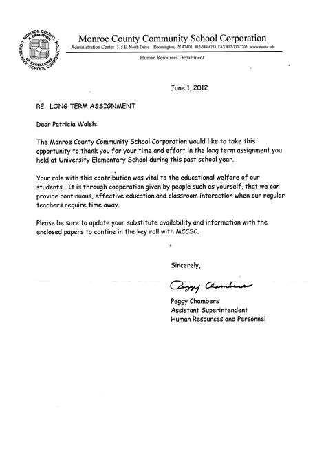 Reference Letter For Substitute Substitute Recommendation Letter