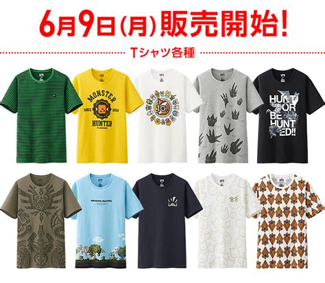 Harga Nendoroid Levi uniqlo teams up with for some 10th
