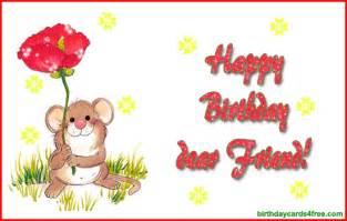 birthday card free printable birthday card friend